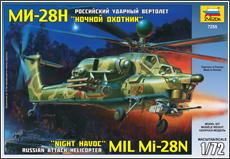 Сборная модель Российский вертолет Ми-28Н