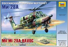 Сборная модель Российский вертолёт Ми – 28А