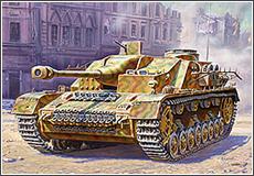 Модель Немецкая САУ