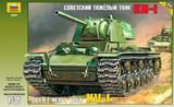 Сборная модель Советский тяжёлый танк КВ-1