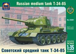 Сборная модель Советский средний танк Т-34 85