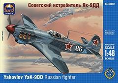 Модель Советский истребитель Як-9ДД
