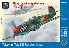 Модель Советский истребитель Як-7ДИ
