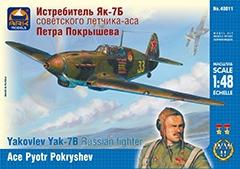 Модель Истребитель Як-7Б Петра Покрышева