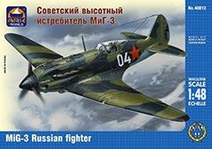Сборная модель Советский высотный истребитель МиГ-3