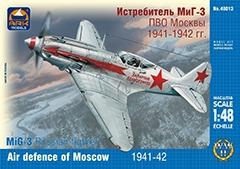 Модель Истребитель МиГ-3 ПВО Москвы 1941-1942 г.г.