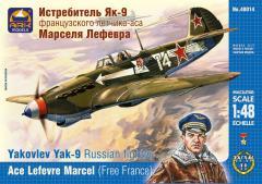 Истребитель Як-9 Марселя Лефевра