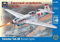 Модель Советский истребитель Як-9К
