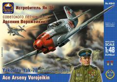 Истребитель Як-7Б советского летчика-аса Арсения Ворожейкина
