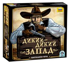Настольная игра Дикий-Дикий Запад