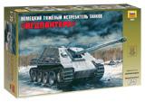 Сборная модель Тяжелый немецкий истребитель танков