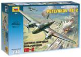 Сборная модель Пикирующий бомбардировщик Пе-2
