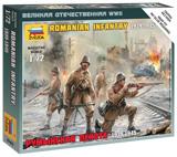 Румынская пехота