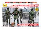 Вежливые люди. Современная Российская пехота