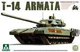Сборная модель Танк Т-14 Армата