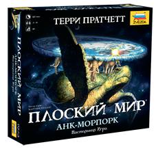 Настольная игра Анк-Морпорк (2-е издание)
