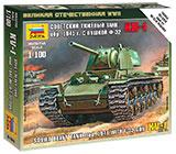 Советский тяжёлый танк КВ-1 обр. 1941г. с пушкой Ф-32