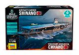 Сборная модель Японский авианосец Синано