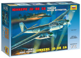 Сборная модель Истребитель Юнкерс Ju-88 G6