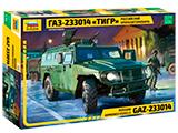 Сборная модель ГАЗ-233014 Тигр