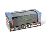 Армата 1:72