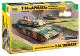 Сборная модель Т-14 Армата