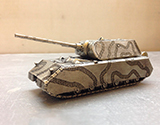 Модель Металлическая модель MAUS 1/72 БЕЗ ПОДСТАВКИ