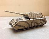 Model Kit MAUS 1/72