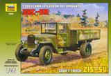 Сборная модель Грузовой автомобиль ЗиС - 5В