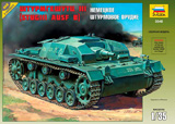 Сборная модель Штурмгешутц III (StuGIII AusfB)