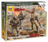 Советская пехота 1941-1943