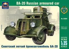 Сборная модель Советский лёгкий бронеавтомобиль БА-20