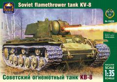 Модель Советский огнемётный танк КВ-8