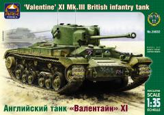 Сборная модель Английский танк «Валентайн» XI