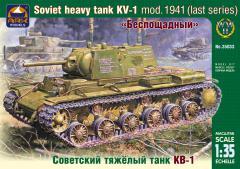 Сборная модель Советский тяжёлый танк КВ-1 обр. 1941 года