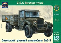Сборная модель Советский грузовой автомобиль ЗиС-5