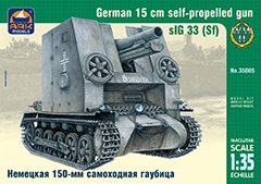 Сборная модель Немецкая 150-мм самоходная гаубица sIG 33