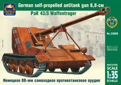 Сборная модель Немецкое 88-мм самоходное противотанковое орудие PaK 43/3 Wa