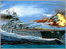Сборная модель Линкор Бисмарк - Bismark 1/400