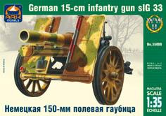 Сборная модель Немецкая 150-мм полевая гаубица