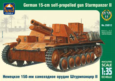 Сборная модель Немецкое 150-мм самоходное орудие Штурмпанцер II