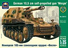 Сборная модель Немецкое 105-мм самоходное орудие «Веспе»