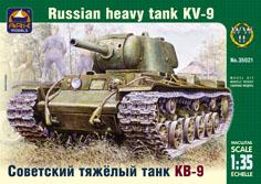 Сборная модель Советский тяжёлый танк КВ-9