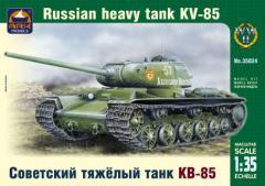 Сборная модель Советский тяжёлый танк КВ-85