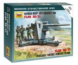 88-мм зенитное орудие FLAK 36/37