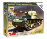 Советский танк Т-26