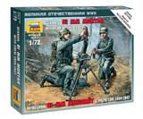 Немецкий 81-мм миномет с расчетом 1939-1942