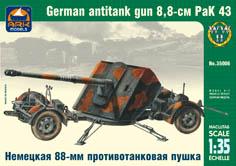 Сборная модель Немецкая 88-мм противотанковая пушка РаК 43