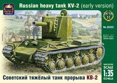 Сборная модель Тяжелый танк КВ-2 с так называемой «большой башней» был созд