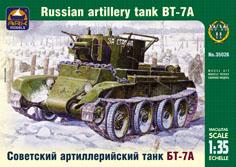 Модель Советский артиллерийский танк БТ-7А